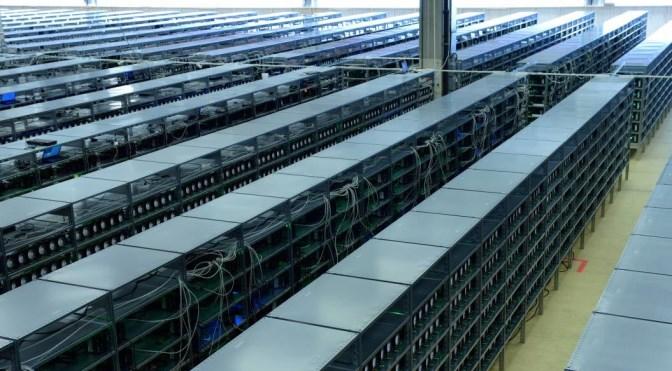 بزرگترین مرکز فروش آنلاین باکس خانگی